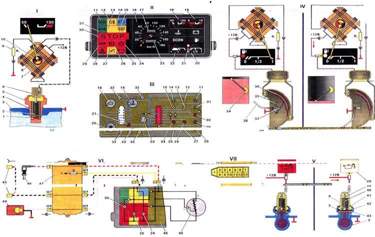 Терморезистор.